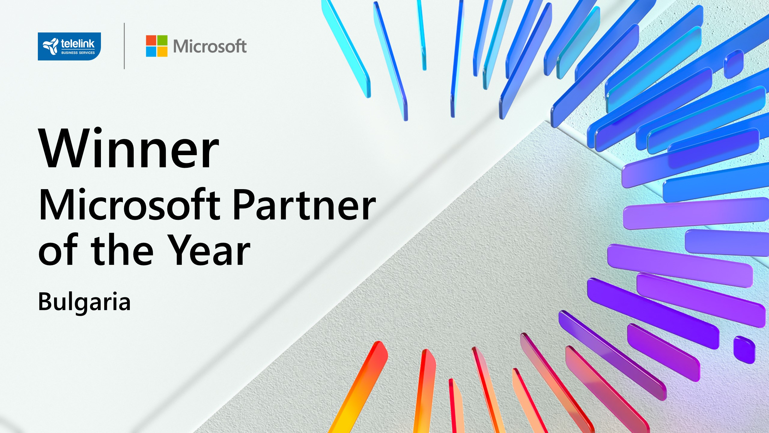 Telelink Business Services Recognized as Winner of Bulgaria 2020 Microsoft Partner of The Year